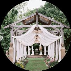 ورودی مراسم عروسی